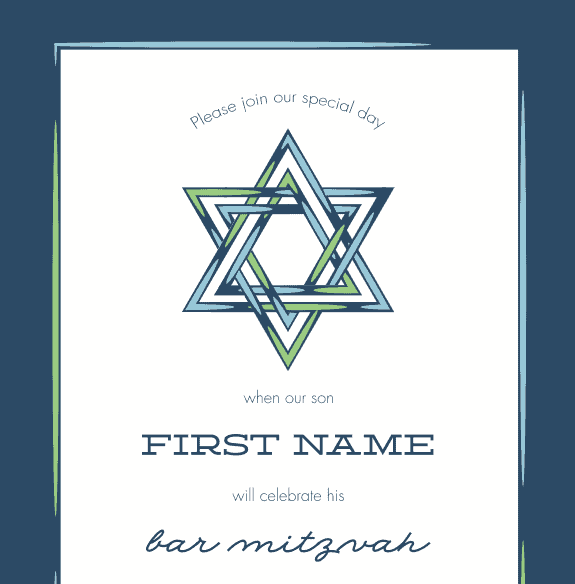 bar and bat mitzvah invitation wording