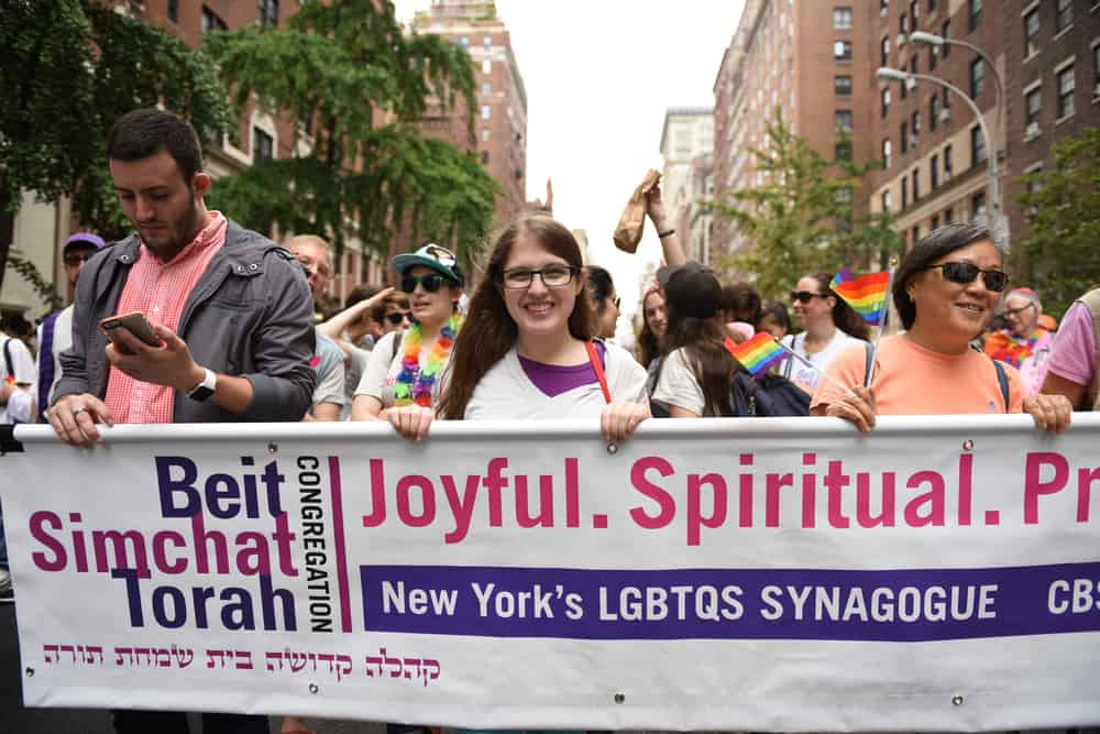 Reform Judaism and LGBT community