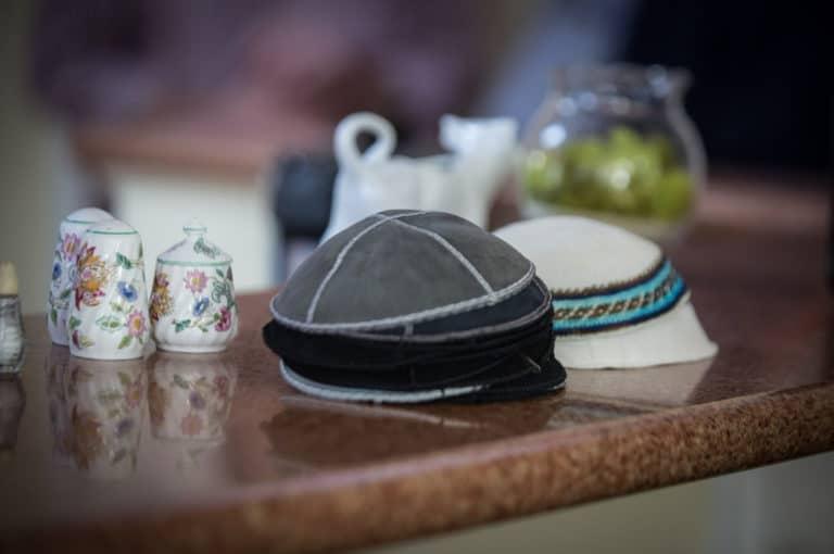 The Yarmulke The Kippah and The Skullcap