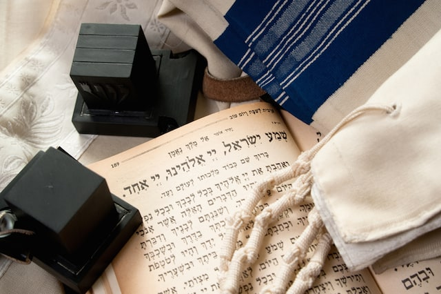 The Power of the Shema Prayer